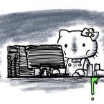 こんなキティちゃんは見たくなかった?過労キティ!