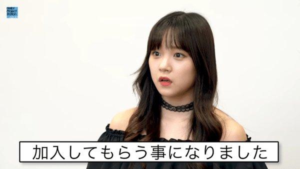 最新芸能ナビ速報!'s photo on ハロステ