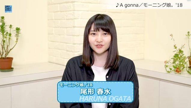 りぉこぶぅ(こんぶ)'s photo on ハロステ