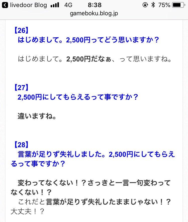 木村 彩人さんの投稿画像
