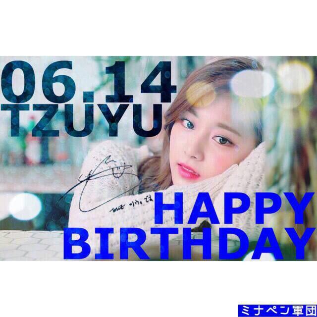 고우키 🐧ミナペン軍団🐧 #TT'9's photo on #HappyTzuyuDay