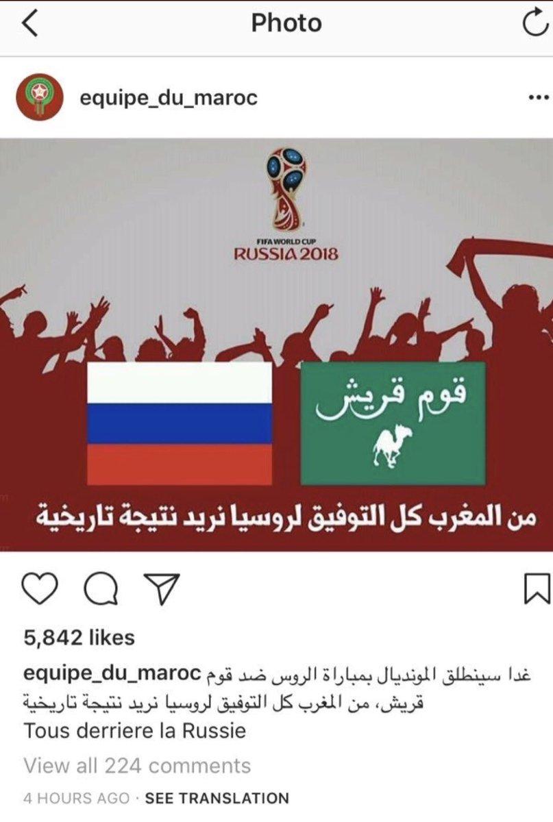 خالد بن مشهور's photo on #كاس_العالم_2026