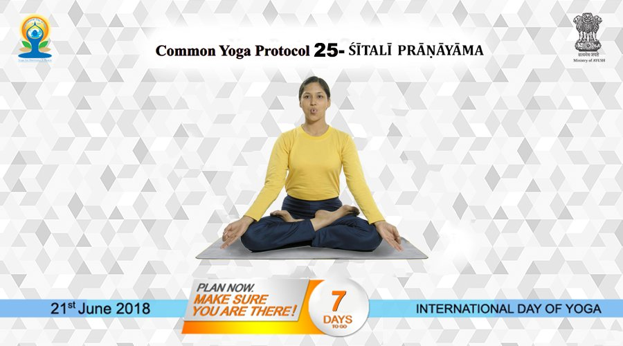 Common Yoga Protocol (CYP) 25 Śītalī means cooling. It also means calm and passionless. As the name indicates this prāṇāyāma cools the mind-body system. It is specially designed to reduce the body temperature. yoga.ayush.gov.in #AYUSH #ZindagiRaheKhush #IDY2018