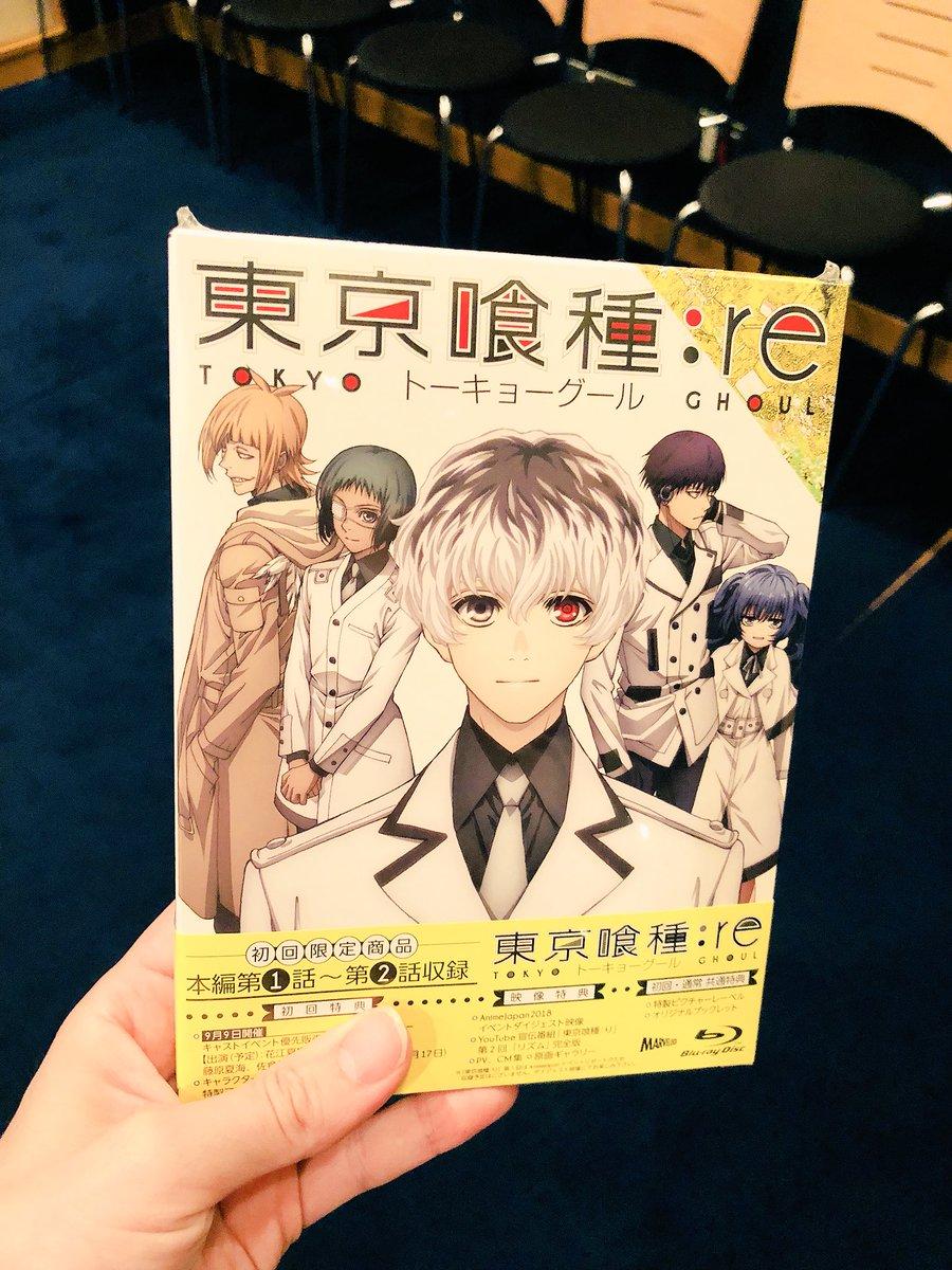 TVアニメ 東京喰種:re Blu-rayを一足先に頂きました😊 6月27日発売です! おいでよ!クインクス班!