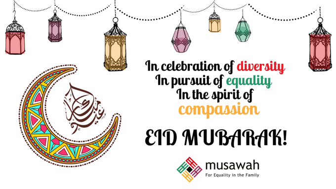 In celebration of diversity In pursuit of equality In the spirit of compassion #EidMubarak Photo