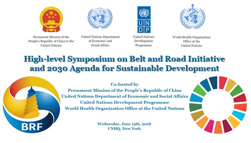 "Chinese Mission to UN on Twitter: ""High-level Symposium on Belt ..."