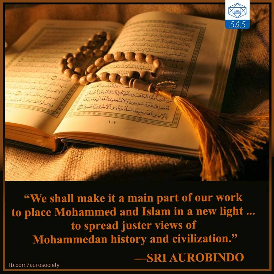 Sri Aurobindo Society On Twitter Eid Ul Fitr The Sighting Of The