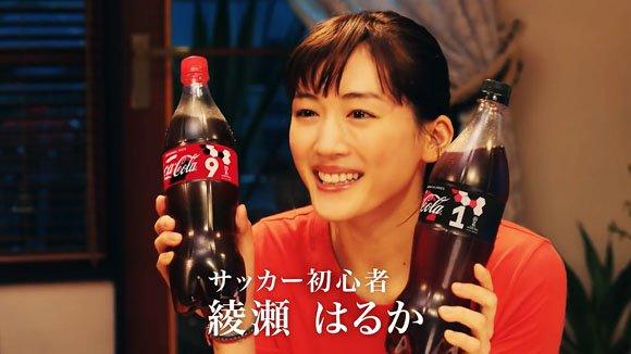 紙芝居おじさん A Twitter コカ コーラのcmで綾瀬はるかと岡田監督