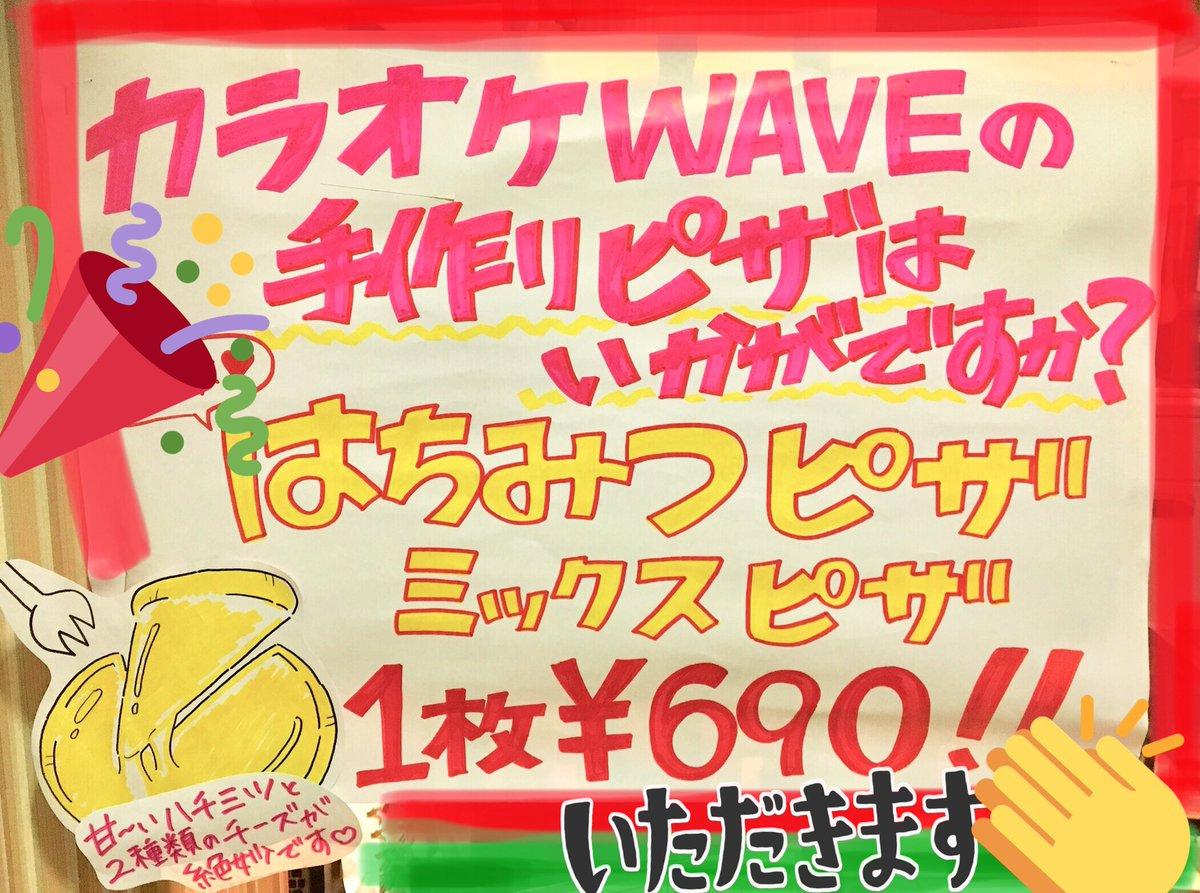 わくわくカラオケALL武蔵浦和店 (@all_musashi) | Twitter
