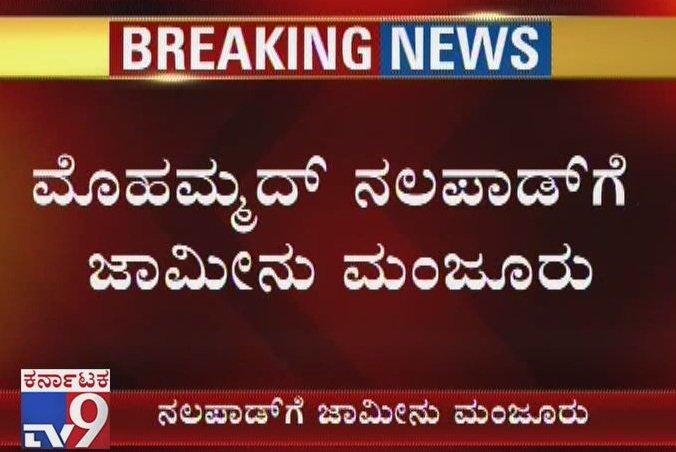 Privacy Online Tv9 Kannada Live — Iodigit