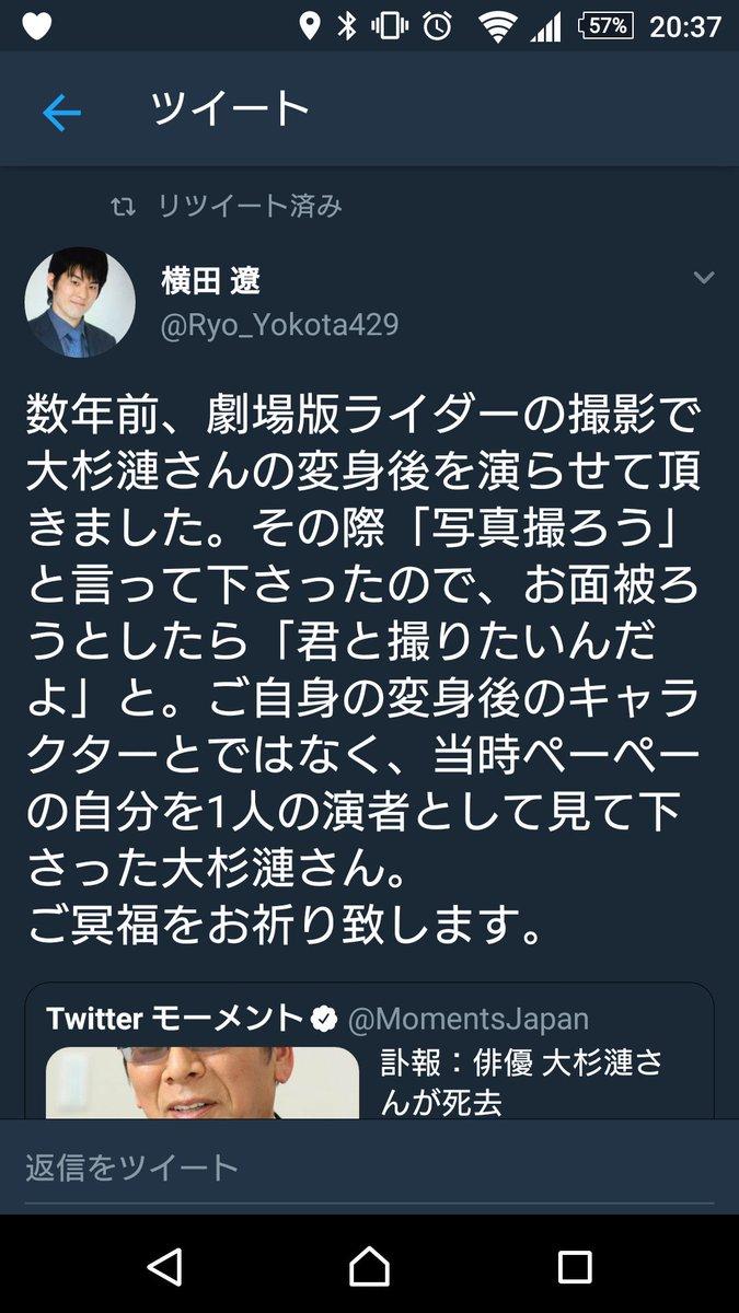 ライダー 俳優 死亡 仮面