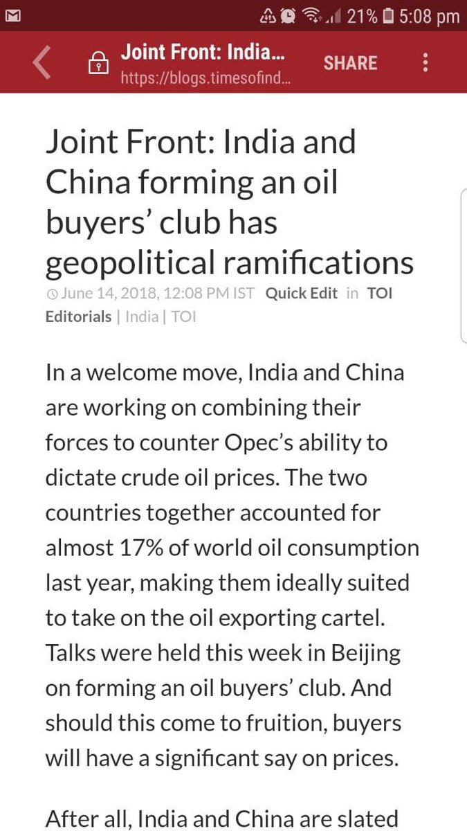 Crude Oil Buyers In The World