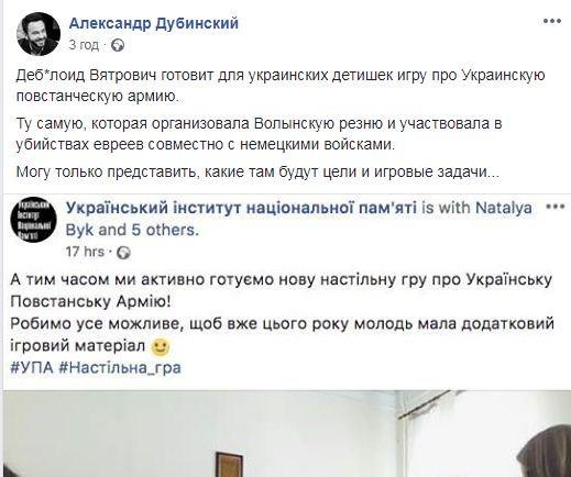 Ждем заключения экспертов, чтобы поставить точку в деле о сбитом Ил-76, - адвокат Погосян - Цензор.НЕТ 778