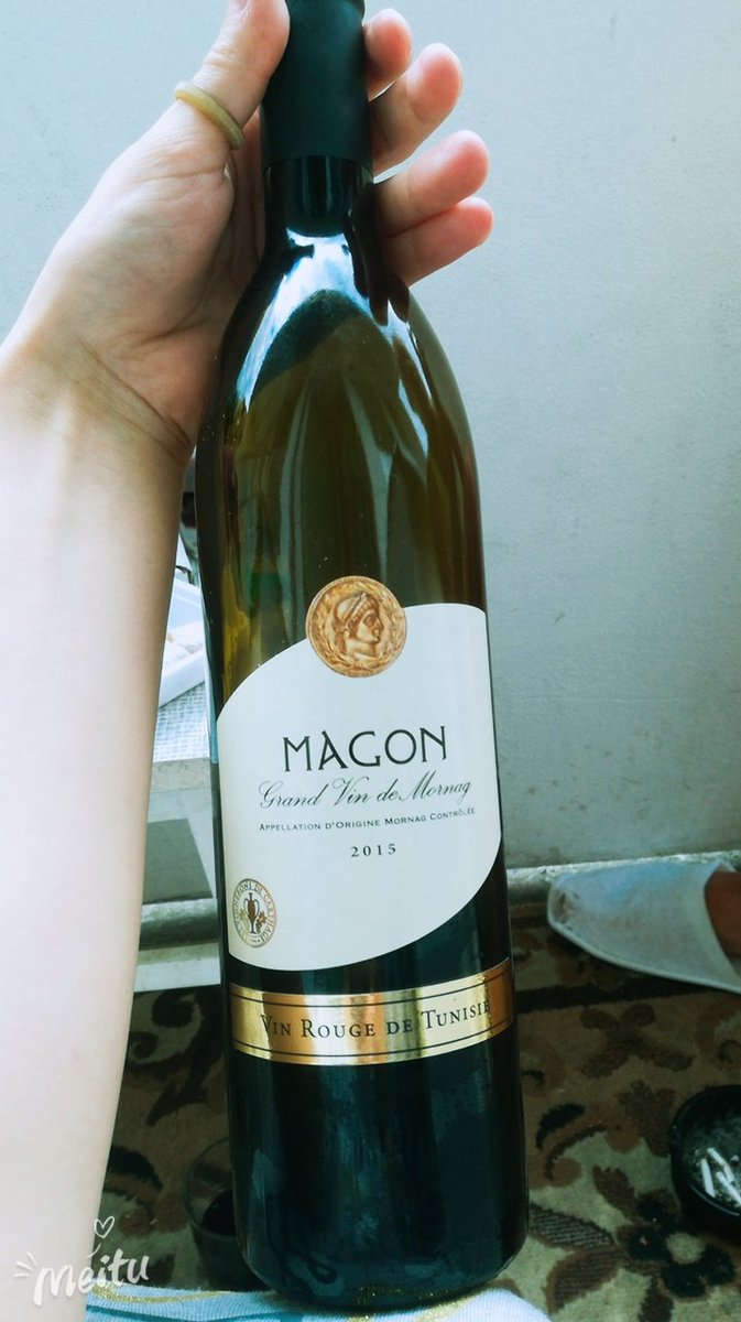 задания серое тунисское вино фото такой изюминкой
