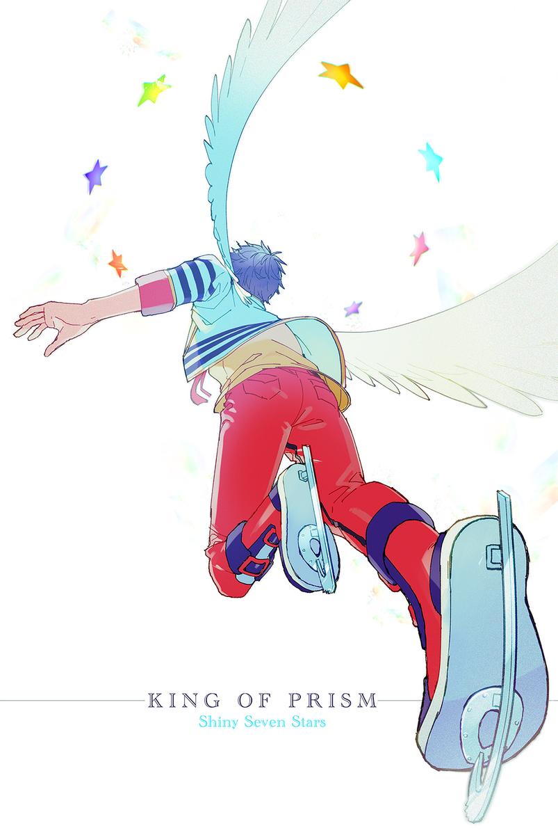 改めまして、キンプリ新章・TVアニメおめでとうございます!エデロ生の物語はこれからだ~!!