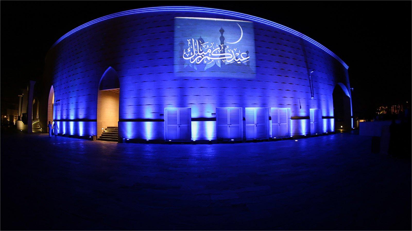 #قطر تعلن غدا أول أيام #عيد_الفطر https://t.co/4dr4YqCCrV https://t.co/fyCLppyIrX