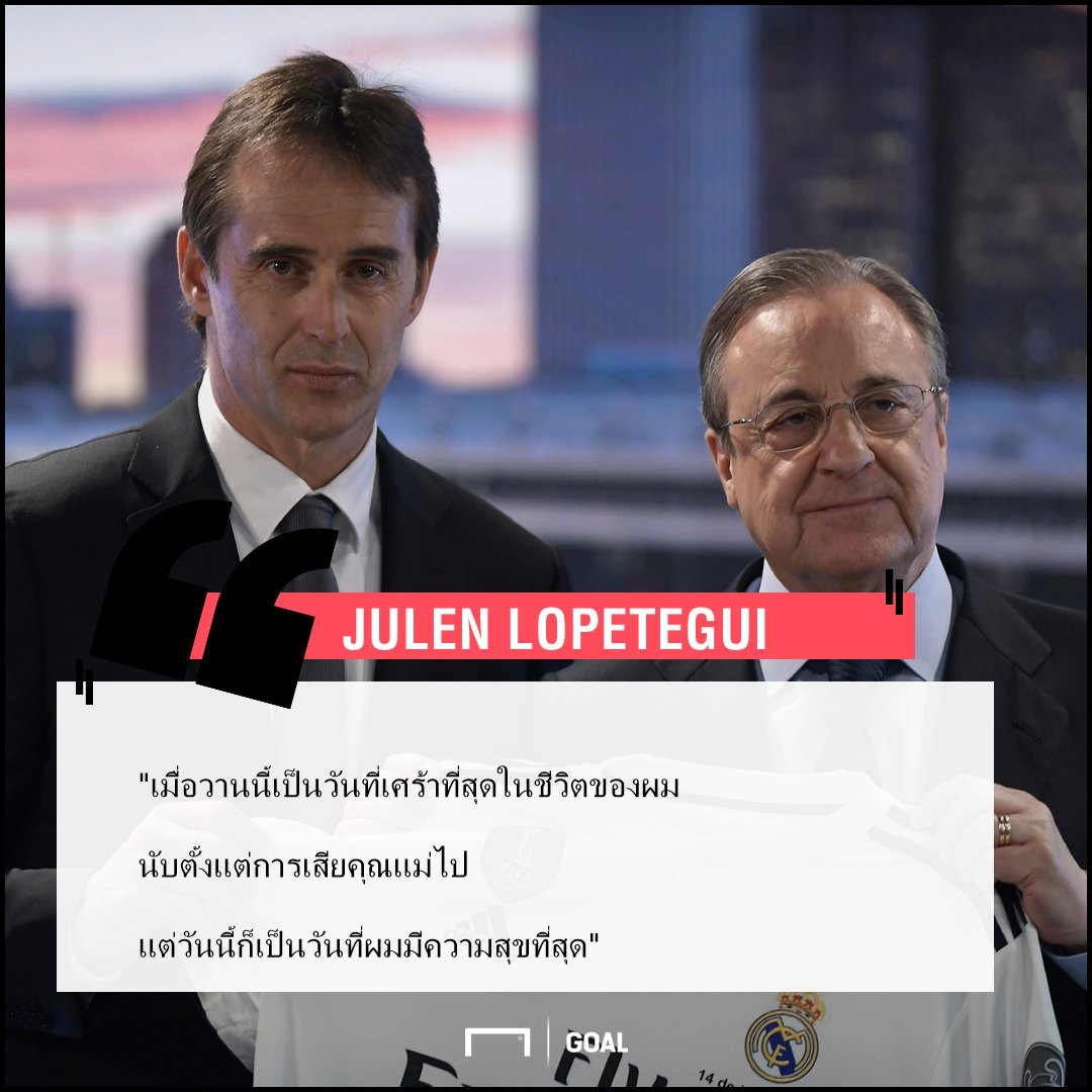 Goal Thailand's photo on #Lopetegui