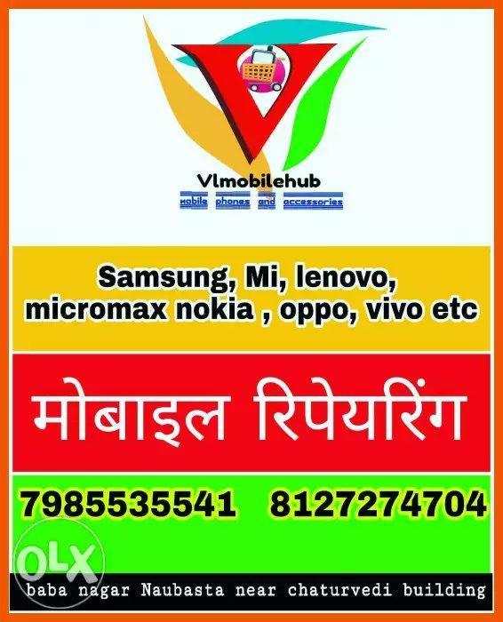 Olx Delhi Mobile Mi
