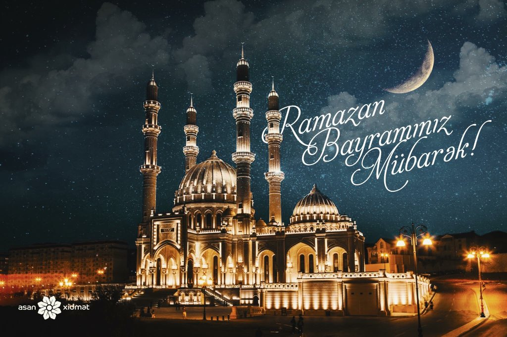 поздравление с рамазан байрамом в турции тебе творческого подъема