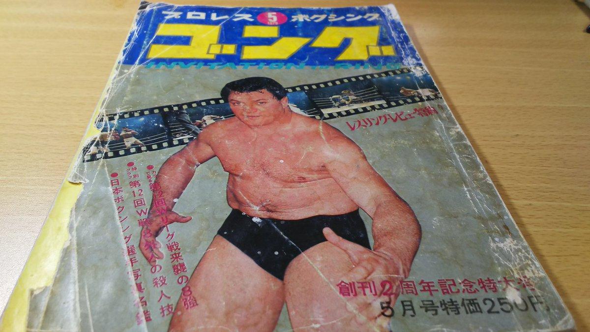 ボクシングはヤマトダシイ!! on ...
