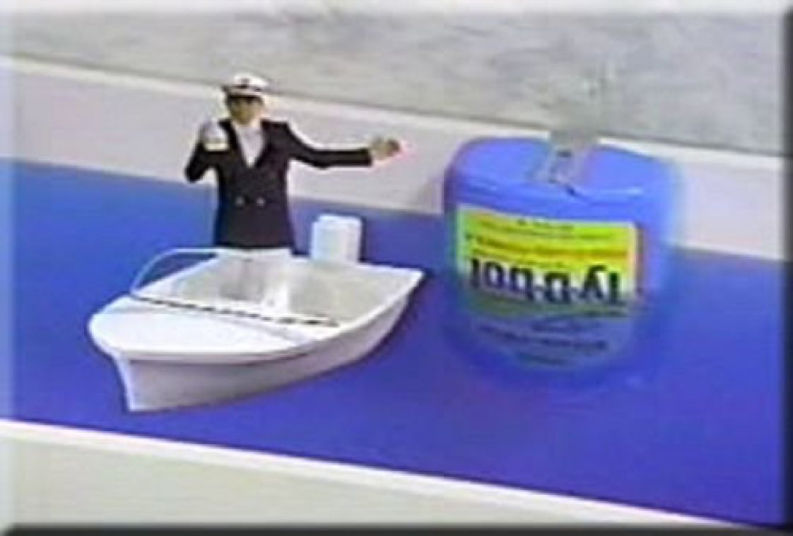 Today in 1979, tragedy is narrowly averted when the Ty-D-Bol Man's boat capsizes during your dad's morning dump.