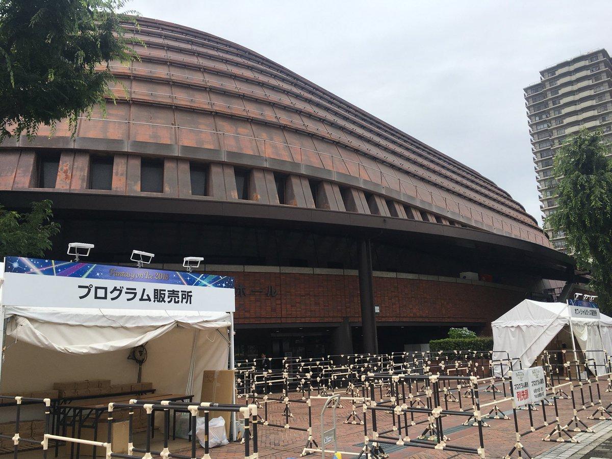 Fanasy on Ice 2018 in Kobe Yuzuru Hanyu