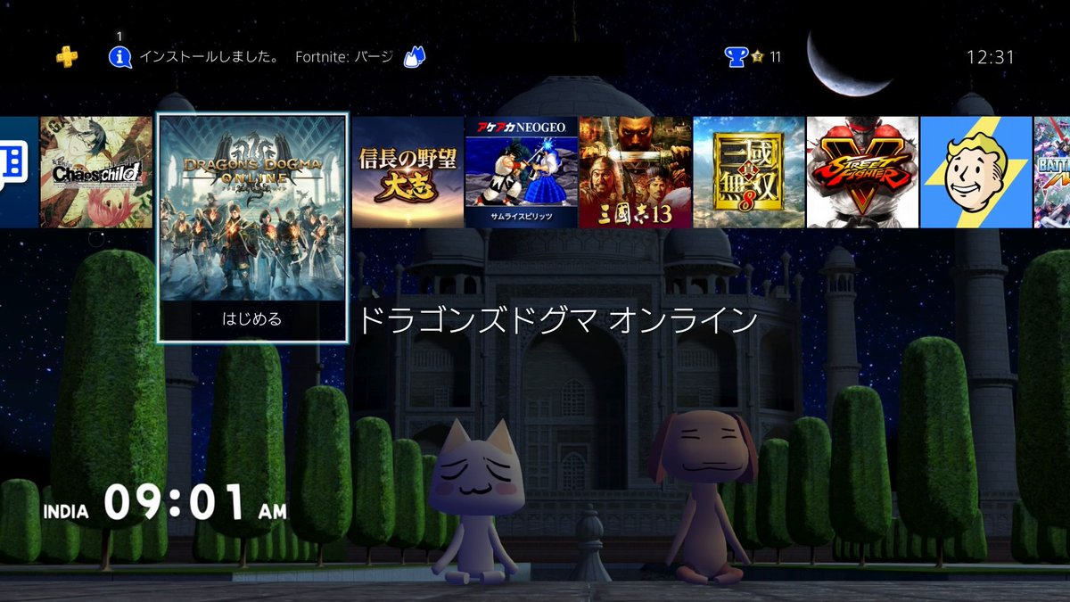 Ps4壁紙 Hashtag On Twitter