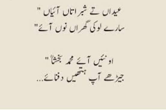 Syeda Bushra Aamir on Twitter:
