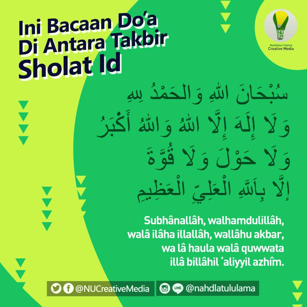 Takbir Sholat Idul Fitri