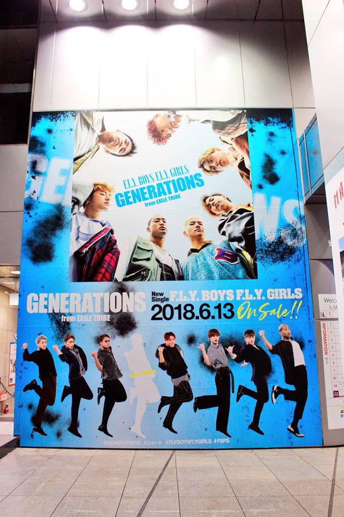渋谷の新商業施設MAGNET by SHIBUYA109エントランス横に 6/15(金)〜6/28(木)の期間限定で #GENERATIONS フォトスポットが登場‼︎ メンバーと一緒に #シュート  ✨ shibuya109.jp/MAGNET/