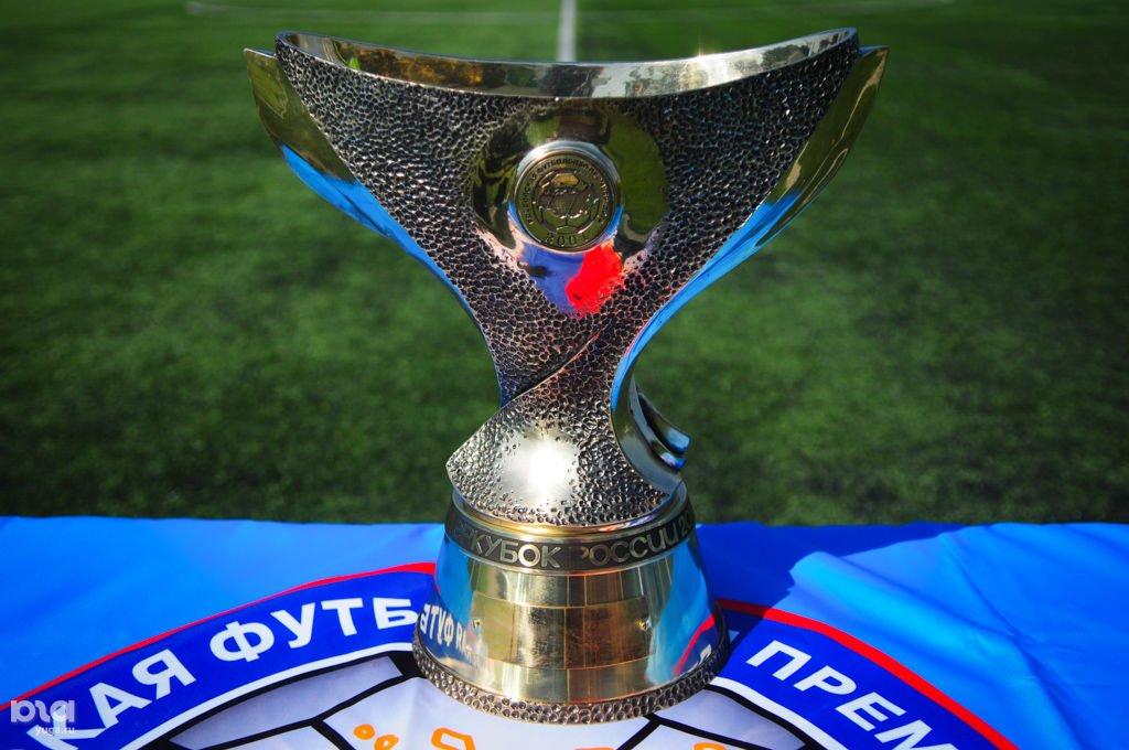 этом, фото суперкубка россии по футболу помните