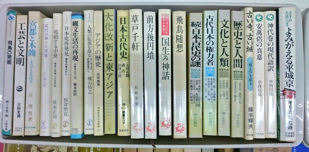 奈良の古本屋 エイワ書店 on Twi...