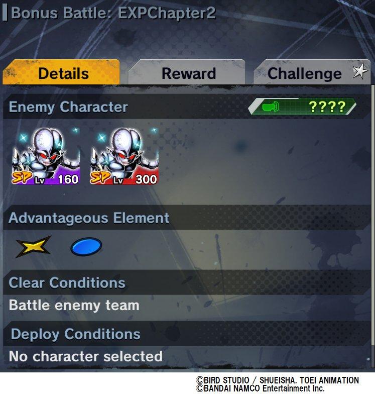 Image result for dragon ball legends kinkanman