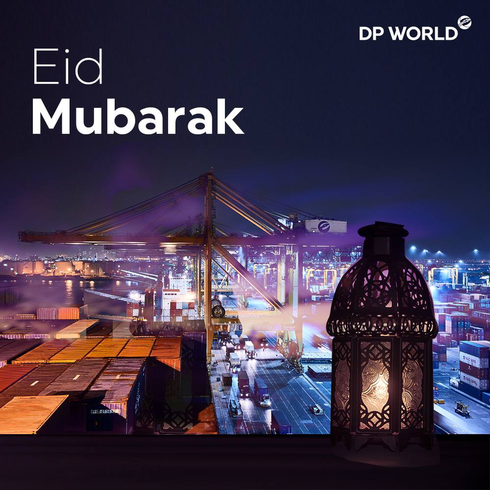 Dp World On Twitter Eid Mubarak From All Of Us At Dp World