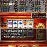 Image for the Tweet beginning: ドラクエ5やってる