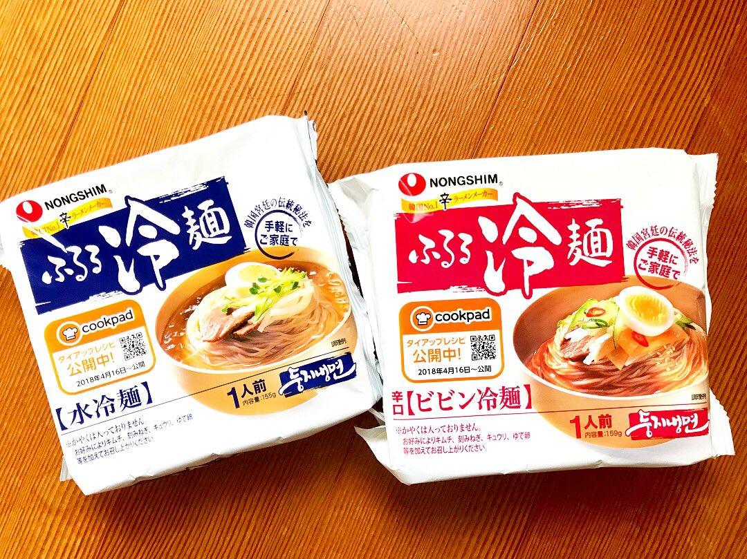 韓国 料理 簡単 レシピ