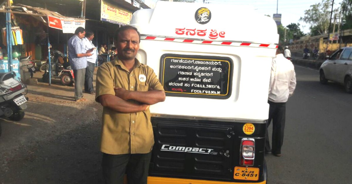 thebetterindia.com/146119/munnesa… This Auto Driver Gives Free Rides to Pregnant Women, Soldiers & the Specially-Abled