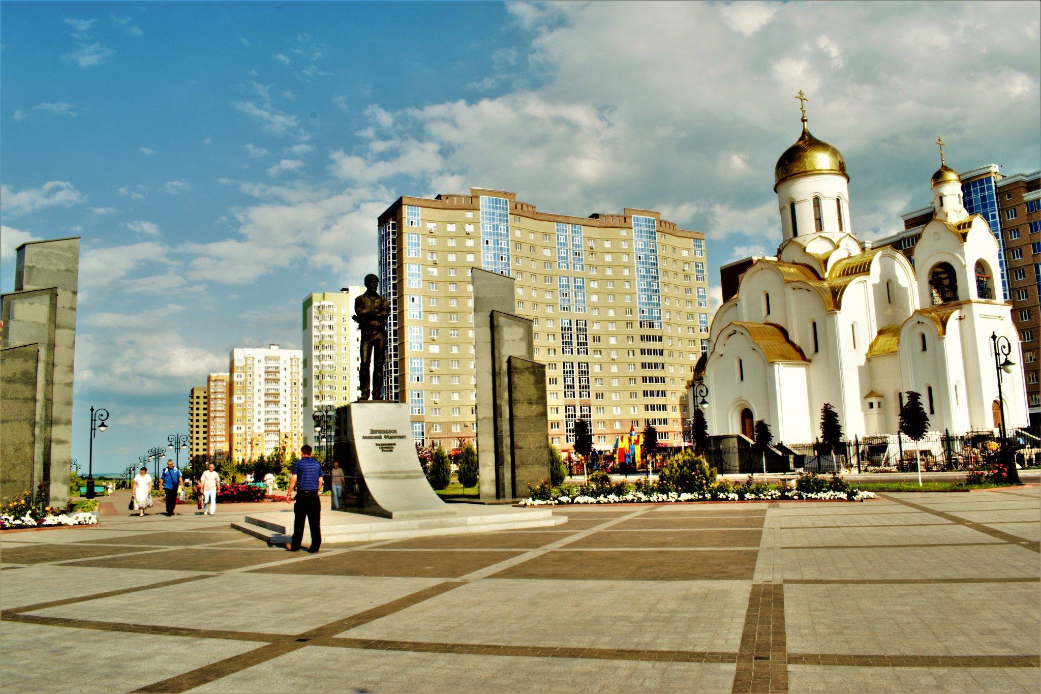 Сайт курского дома интерната все фото будет работать