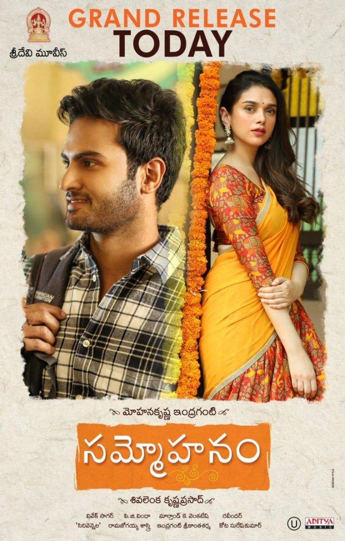 #Sammohanam : Watchable Romantic Drama!  ABO Review https://t.co/wehQnoKyVg  #SammohanamDay https://t.co/pKdZsAJ05Y