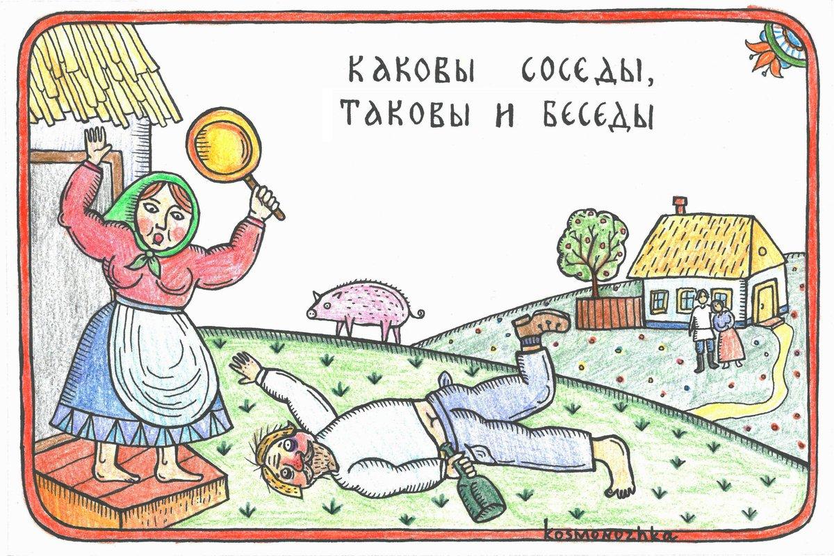 Красивые открытки, поздравления с днем соседей картинки