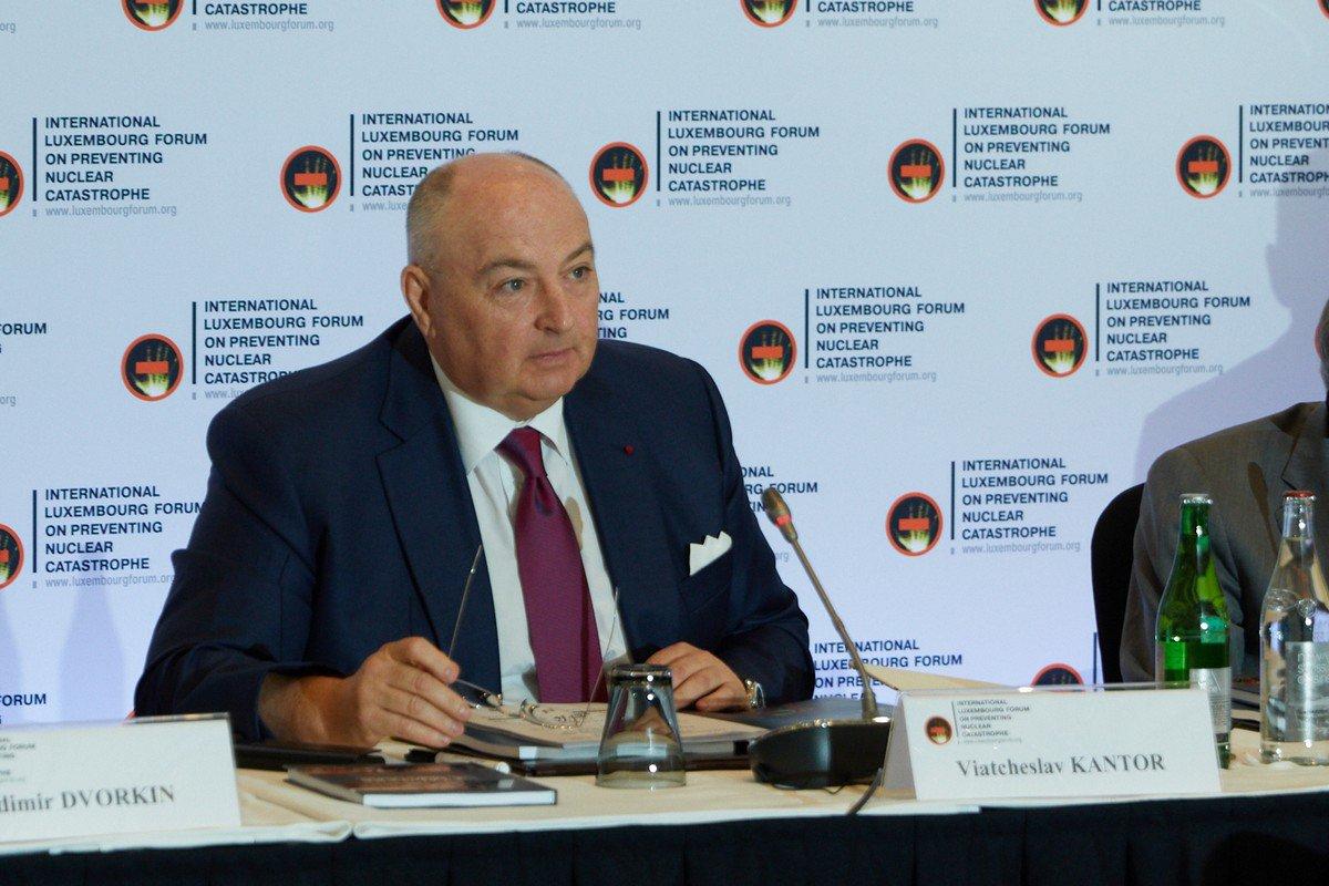 Вячеслав Моше Кантор