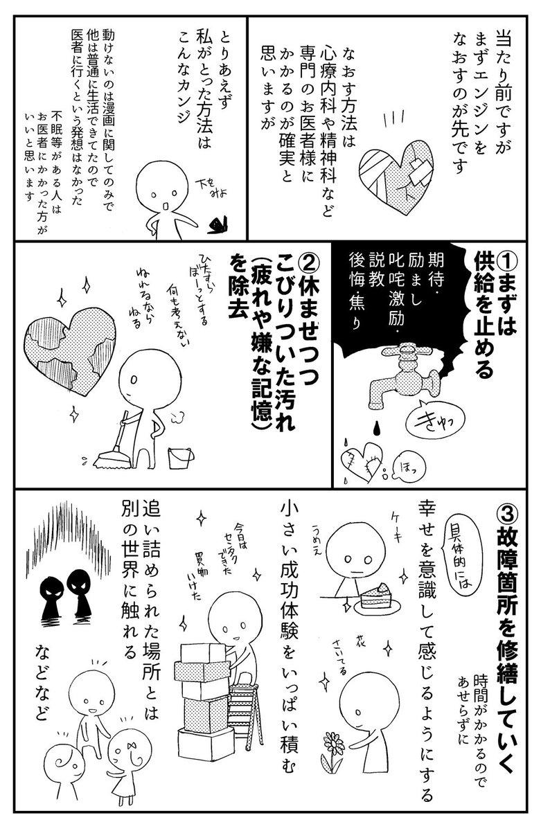 しお(汐街コナ)@マイナビ連載中さんの投稿画像