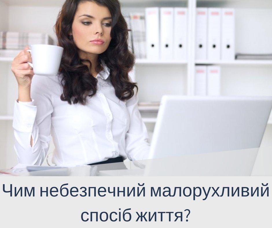 Удаленная работа вакансии белгород размещение на досках объявлений фриланс