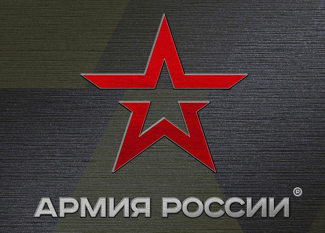 Картинка безруков, картинка армия россии со звездой