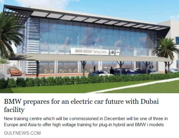 Doubleview Capital Corp On Twitter May 28 2018 Gulf News Bmw