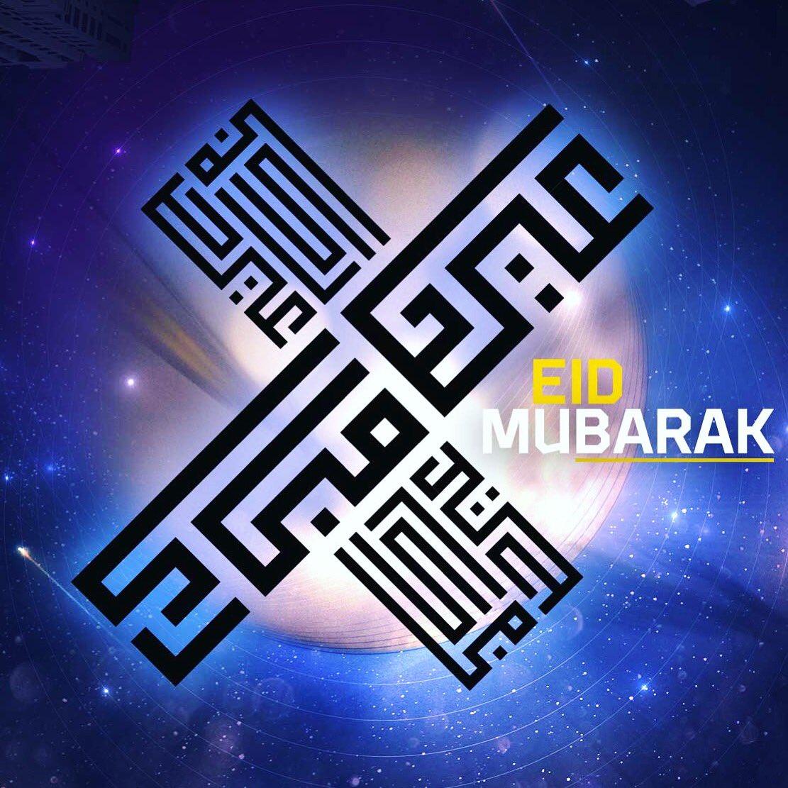 The #XDubai family wishes you all a blessed #Eid Al Fitr. #EidMubarak https://t.co/jaMsVI9Xcn