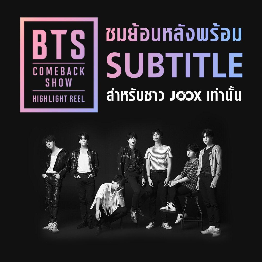 JOOX Thailand on Twitter: