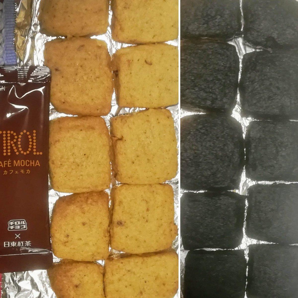 オーブン トースター クッキー