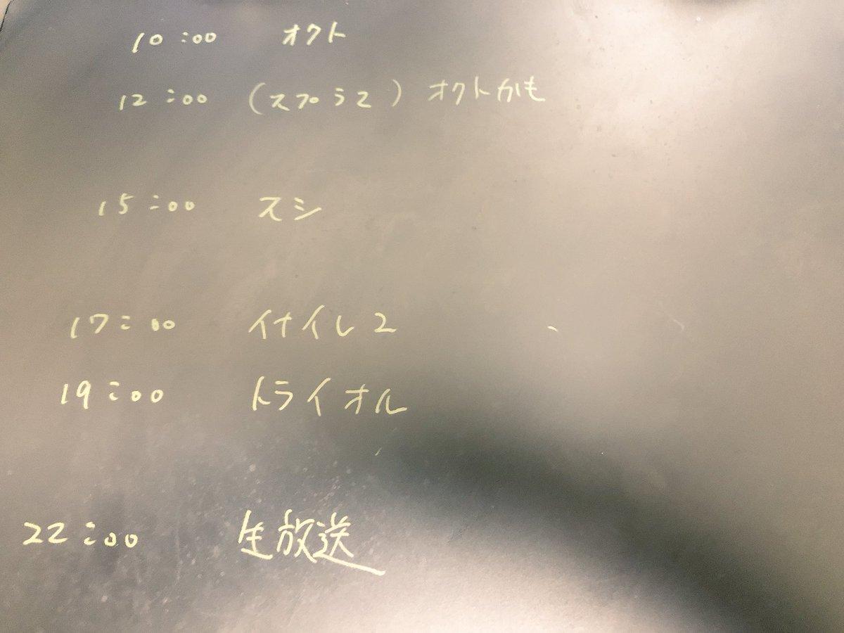 だいだら(タコ)'s photo on オクト
