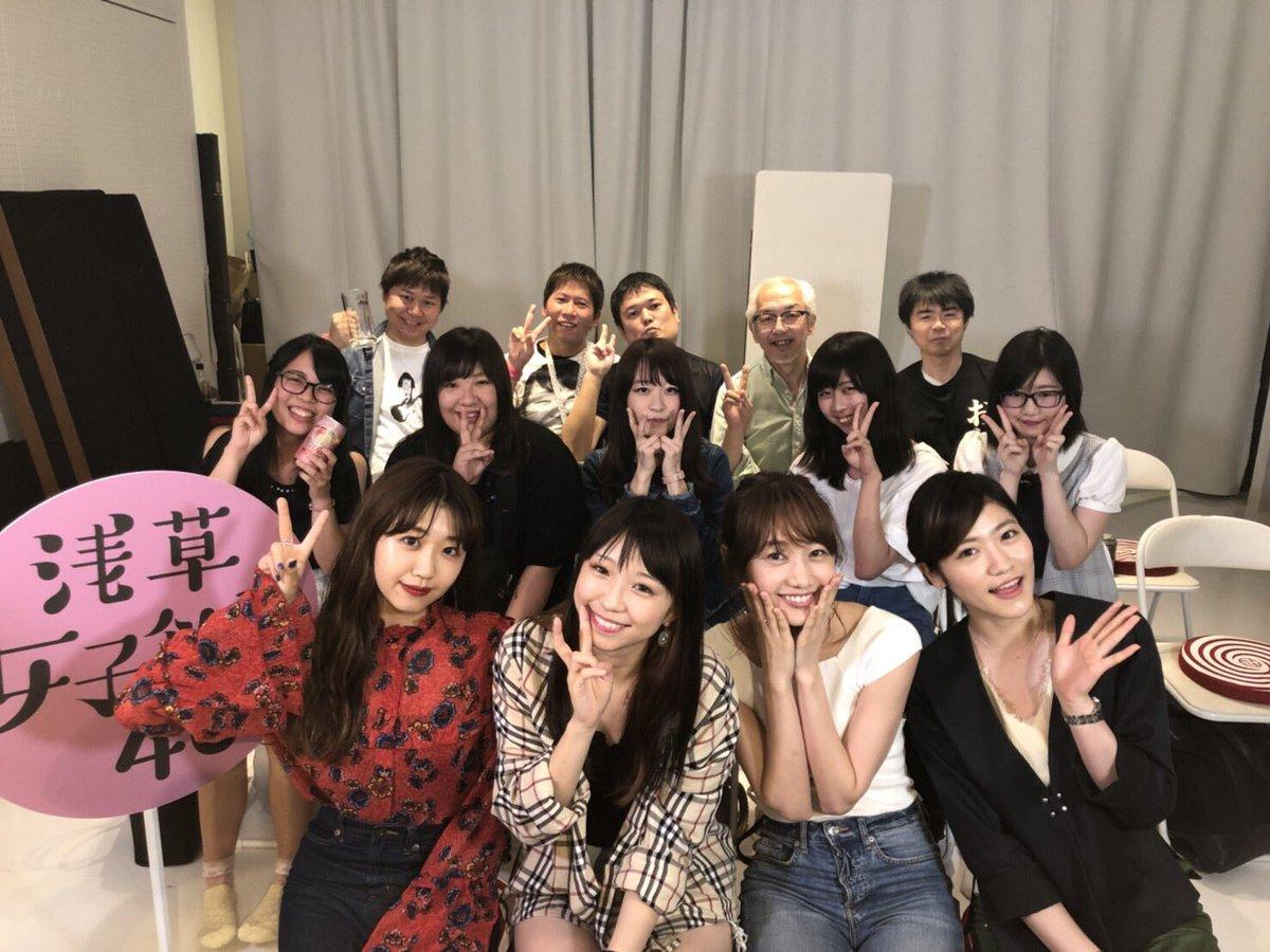 公式]浅草女子飲み46 Season3 (...